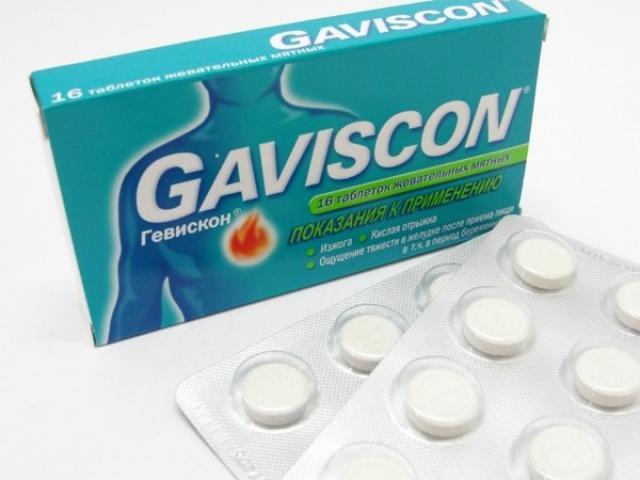 Гевискон таблетки
