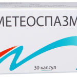 Метеоспазимл
