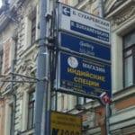Многофункциональная клиника современного типа «Евромед»