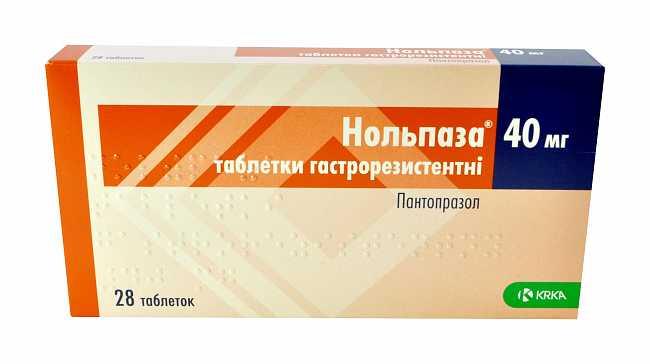 Нольпаза таблетки