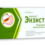 Таблетированный энзистал