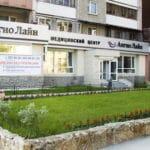 Екатеринбургский центр «АнгиоЛайн» многопрофильная клиника