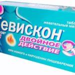 Гевискон, 24 жевательных таблетки
