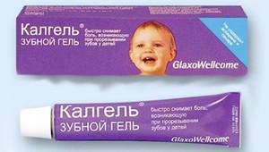 Чем лечить стоматит мази, гели и кремы против язвочек и афт во рту для взрослых