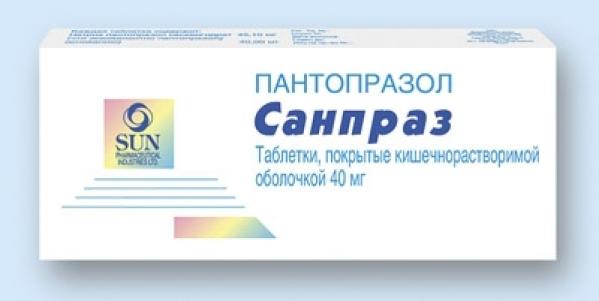 Инструкция по применению Санпраза и показания к препарату
