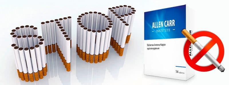 слово stop из сигарет