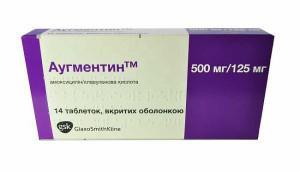 Лечение антибиотиками при стоматите и его последствия для полости рта у взрослых и детей
