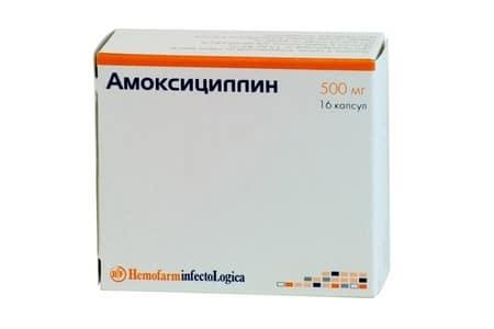 Упаковка средства