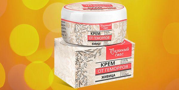 упаковка и баночка крема
