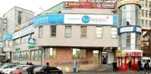 Многопрофильная клиника диагностики – «Ви-терра» в Беляево