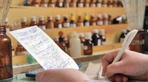 Таблетки отпускаются строго по рецепту врача