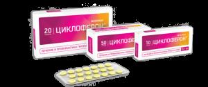 Какие лекарства от стоматита лучше выбрать таблетки или спреи, чем полоскать рот взрослым и детям?