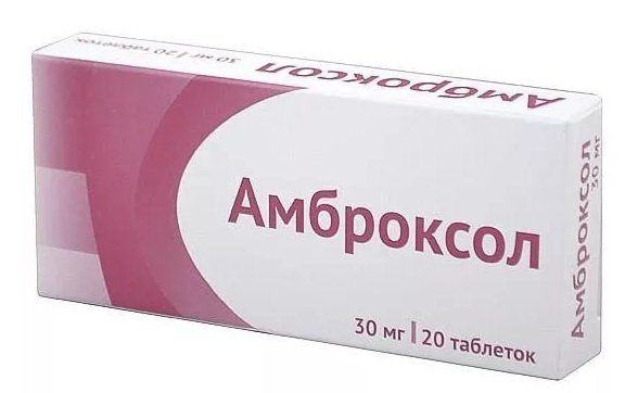 Аптечные лекарства от кашля сухого и мокрого