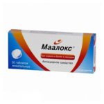 Маалокс, 20 жевательных таблеток