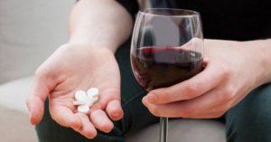 Новобисмол несовместим с алкоголем