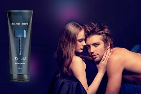 мужчина с женщиной и тюбик крема
